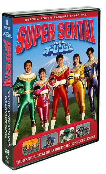 Chouriki Sentai Ohranger: The Complete Series