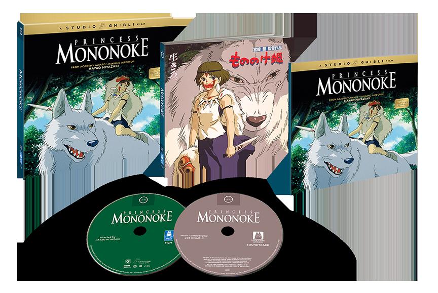 Princess Mononoke [Collector's Edition]