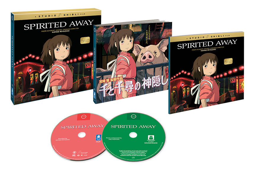 Spirited Away [Collector's Edition]