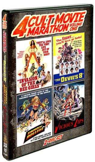 Cult Movie Marathon: Vol. 1