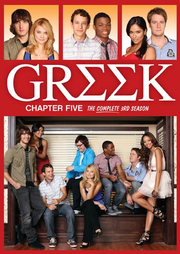 Greek: Chapter Five - Season Three