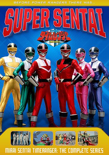 Mirai Sentai Timeranger: The Complete Series