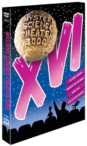 MST3K: Volume XVI [Standard Edition]