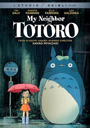 Totoro.DVD.Cover.72dpi.jpg