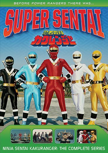 Ninja Sentai Kakuranger: The Complete Series