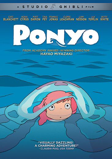 Ponyo.DVD.Cover.72dpi.jpg