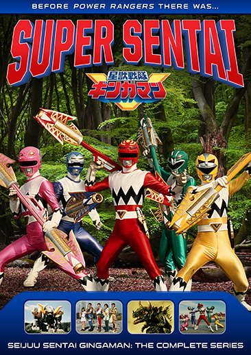Seijuu Sentai Gingaman: The Complete Series