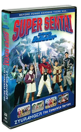 Super Sentai Zyuranger: The Complete Series