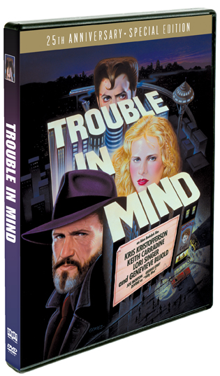 Trouble In Mind [25th Anniversary Special Edition]
