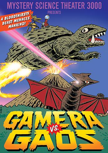 MST3K: Volume XXI, MST3K Vs. Gamera [Standard Edition]