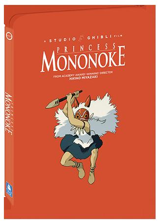 Princess Mononoke [Limited Edition Steelbook]