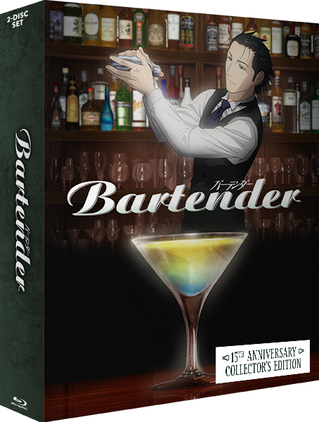 Bartender [15th Anniversary Collector's Edition]