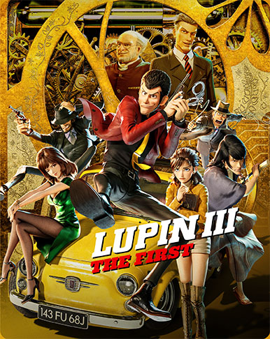 Lupin III: The First [Limited Edition Steelbook] + Exclusive Lithograph