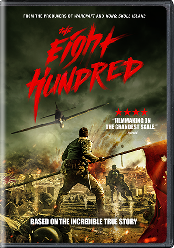 EightHun_DVD_Cover_72dpi.png