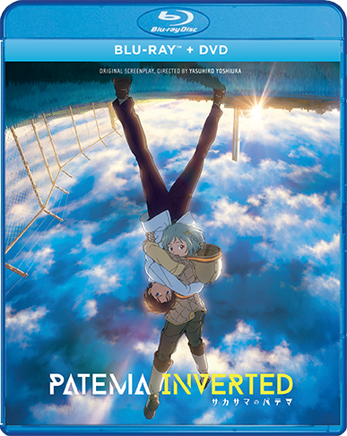 PatemaInverted_BR_Cover_72dpi.png