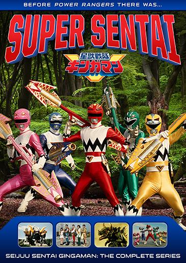 Seijuu Sentai Gingaman: The Complete Series