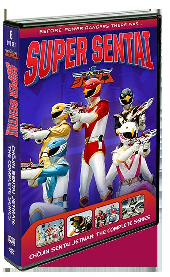 Chōjin Sentai Jetman: The Complete Series