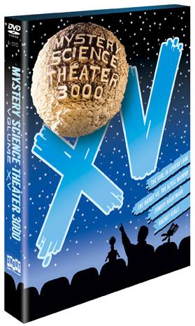 MST3K: Volume XV