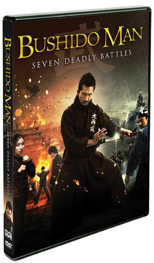 Bushido Man: Seven Deadly Battles