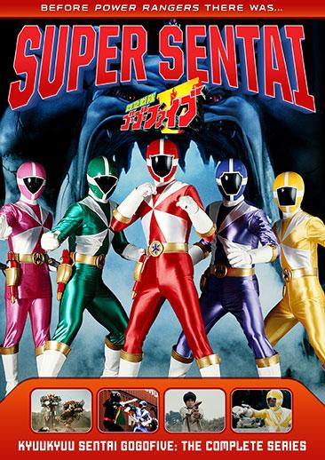 Kyuukyuu Sentai GoGoFive: The Complete Series