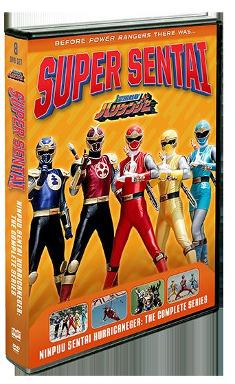 Ninpuu Sentai Hurricaneger: The Complete Series
