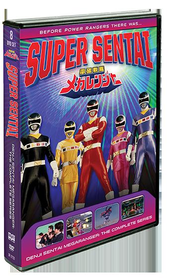 Denji Sentai Megaranger: The Complete Series