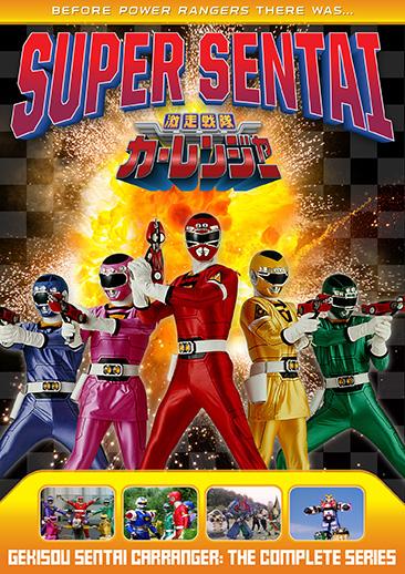 Gekisou Sentai Carranger: The Complete Series