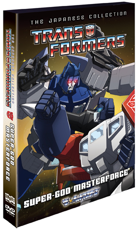 Transformers: The Japanese Collection – Super-God Masterforce