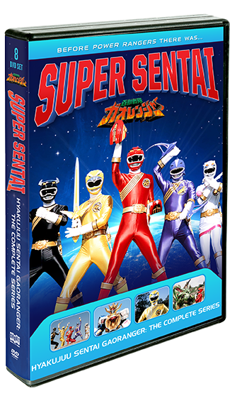 Hyakujuu Sentai Gaoranger: The Complete Series