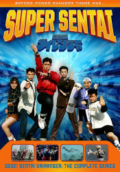 Super Sentai Zyuranger: The Complete Series - DVD | Shout